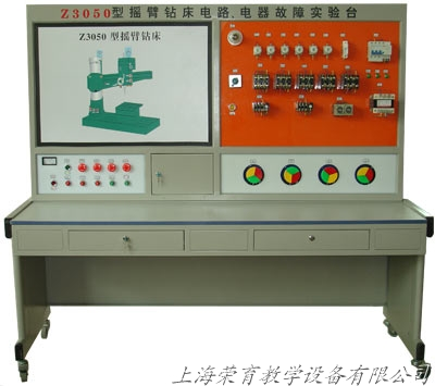 try-z3050型摇臂钻床电气技能培训考核实训装置