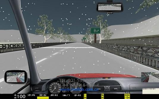 ry-10型汽车驾驶模拟器,驾驶模拟机