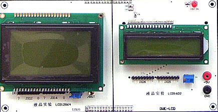 交通灯微机控制模拟电路图