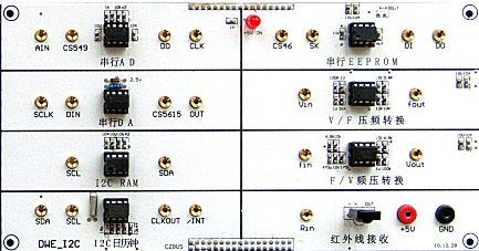 (3)485通信接口