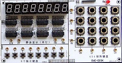 单片机实验台  下一个产品:ry-gp高频电路实验箱,gp高频模拟学习机