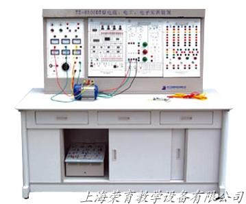 """""""模拟电路""""和""""电力拖动""""实验内容和相应的实验挂件."""