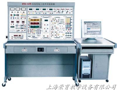 电工电子电力拖动实验装置; 电工电子技术实验装置(网络型)