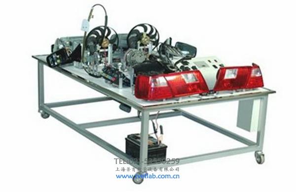 可运行全车电器系统,展示全车电器系统的组成结构及原理.