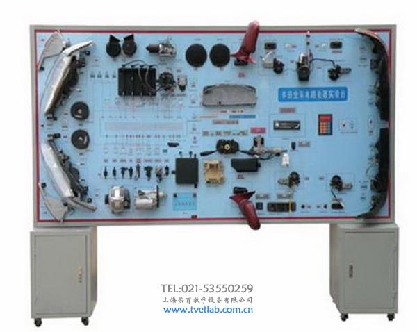 奇瑞瑞虎全车电器实训台;; 电控发动机实训台 发动机实验台 发动机