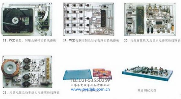 楼宇自动化产品惠尔尼尔电路板