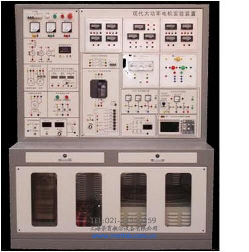 trydlz-880现代大功率电机实验装置