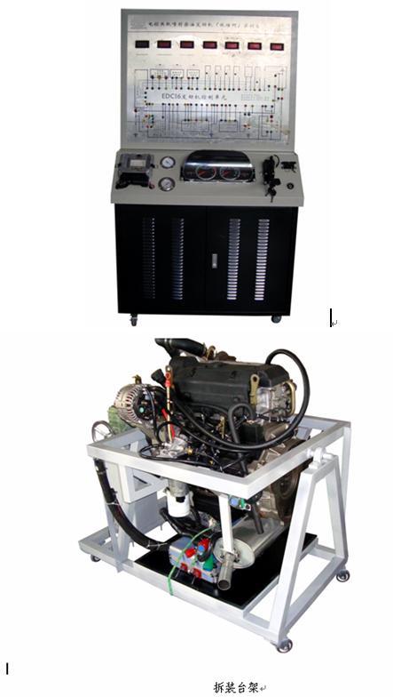 依维柯电控柴油发动机拆装运行实训台