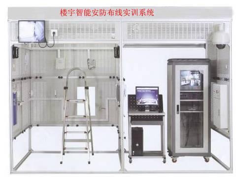 楼宇布线实训设备,楼宇智能安防布线实训系统-上海荣