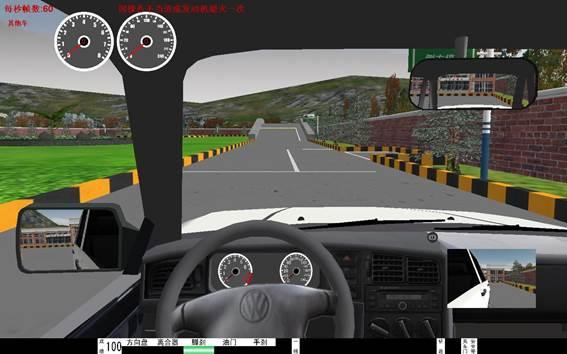 三屏汽车驾驶模拟器根据2013年1月1日起实施的公安部123号令要求开发而成,最新的理论考试(科目一)、最新场地考试(科目二,小车必考场地5项,大车场地15项),路考(科目三),安全文明驾驶考试(科目四) 三屏汽车驾驶模拟器是国内最具先进的自主开发并拥有自主知识产权的模拟驾驶系统,并吸收国外先进技术的同时,结合本国国情,道路的模拟部分和标志标线全部按照国家交通法规设计、道路全部为国内道路,各操作方法与真车无异,视觉效果采用计算机实时成像、逼真度高,声音采用计算机语音合成技术,能逼真模拟汽车行进中的各种机械