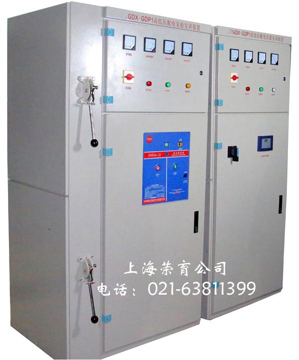 数电实验报告-简易三层电梯控制器