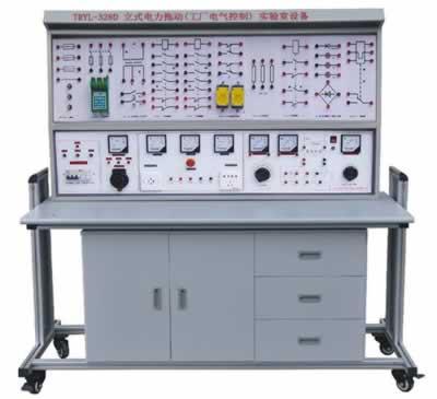 立式电力拖动实验室设备