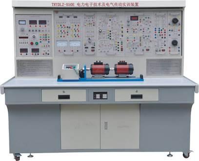船舶电气实验室设备,船舶电工教学设备